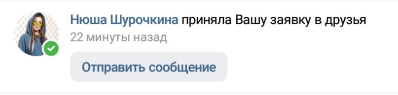 Rodion Chekulaev   Брянск