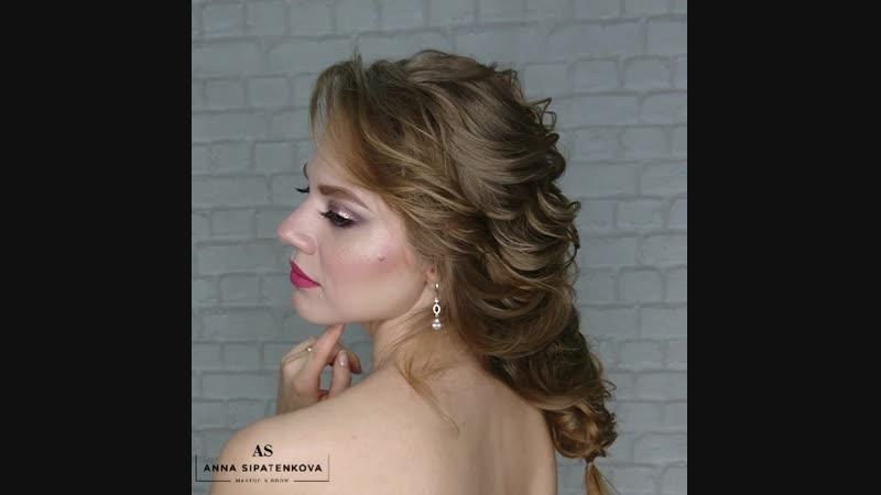 Полный образ-макияж и прическа на мероприятие.Волгоград,визажист Анна Сипатенкова
