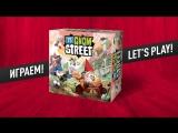 Настольная игра УЛИЦА ГНОМОВ, 75. Играем -- 75 Gnom Street lets play