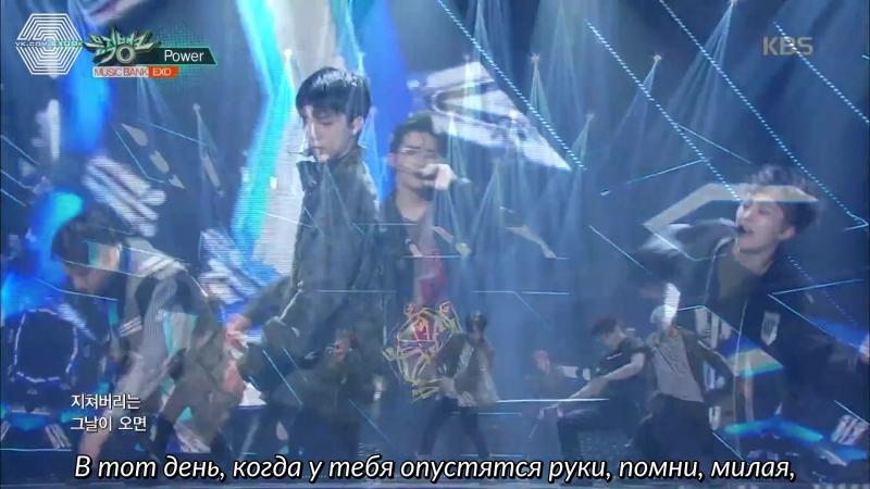 [РУСС. САБ FANCHANT] 170908 EXO - Power @ Music Bank