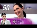 Морозова 2 сезон 50 серия Идеальное решение 2018 Детектив @ Русские сериалы