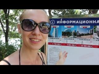 [Yulia Akimenko] Один день в Сочи: как мы искали лучший пляж и прятались от солнца в дендрарии