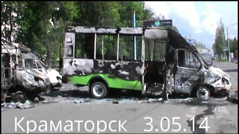 KRAMATORSK 03 05 2014