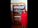 Интернет-конкурс чтецов литературных произведений Мээн Тывам