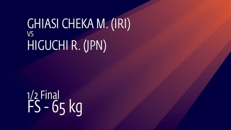 1/2 FS - 65 kg: M. GHIASI CHEKA (IRI) v. R. HIGUCHI (JPN)