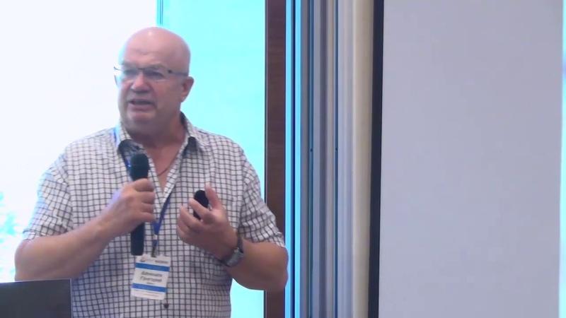 Демидюк Григорий Защита человека от негативного биоэнергетического воздействия