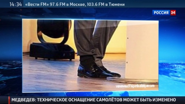Новости на Россия 24 Гид по стилю от Саакашвили и Кличко новый тренд запра