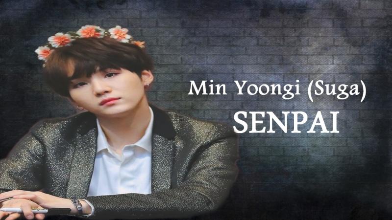 Min Yoongi (Suga)/Мин Юнги (Шуга) [BTS] - SENPAI {FMV}