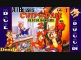 Chip and Dale Rescue Rangers 2 All Bosses Чип и Дейл 2 Все Боссы Dendy 8-bit NES - (aneka.scriptscraft.com) 360p