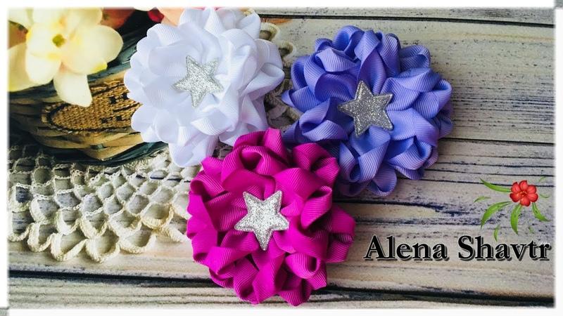 Цветы из репсовой ленты 25 мм Канзаши Alena Shavtr