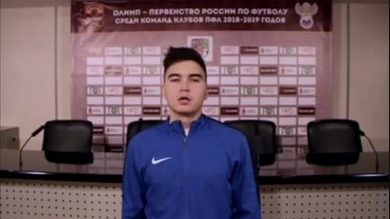 Приглашение от ФК Звезда.mp4