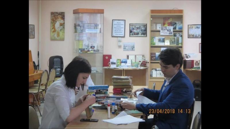 БИЦ им. Н.Г. Чернышевского