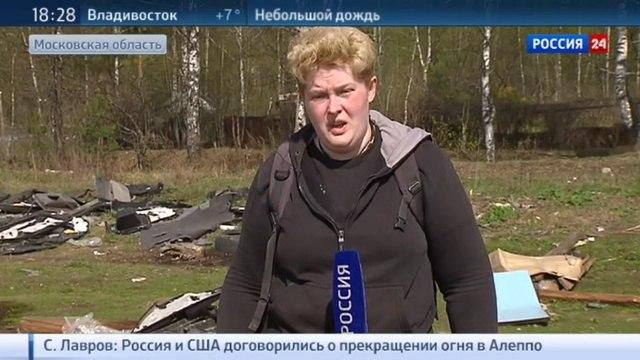 Новости на «Россия 24» • Сотни костей и трупов: на севере Подмосковья нашли свалку мертвых собак