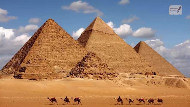 Египетская сила. 4 часть. Военные структуры «Древнего» Египта. Пирамиды. Уничтоженные города