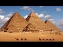 Египетская сила 4 часть Военные структуры Древнего Египта Пирамиды Уничтоженные города