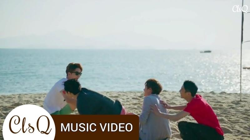 [MV] 新F4 王鶴棣 官鴻 梁靖康 吳希澤 - 从来没想到 (Never Thought Of) (Meteor Garden 2018 流星花园 OST)