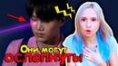 СКАНДАЛ: ОПАСНАЯ АТАКА EXO ЛАЗЕРАМИ! | K-POP ARI RANG