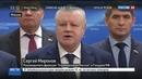 Новости на Россия 24 • Депутаты заговорили о смертной казни после теракта в метро