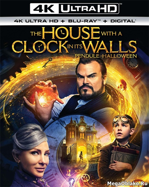 Тайна дома с часами / The House with a Clock in Its Walls (2018) | UltraHD 4K 2160p