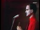 Kraftwerk - The Robots (French TV 1978)