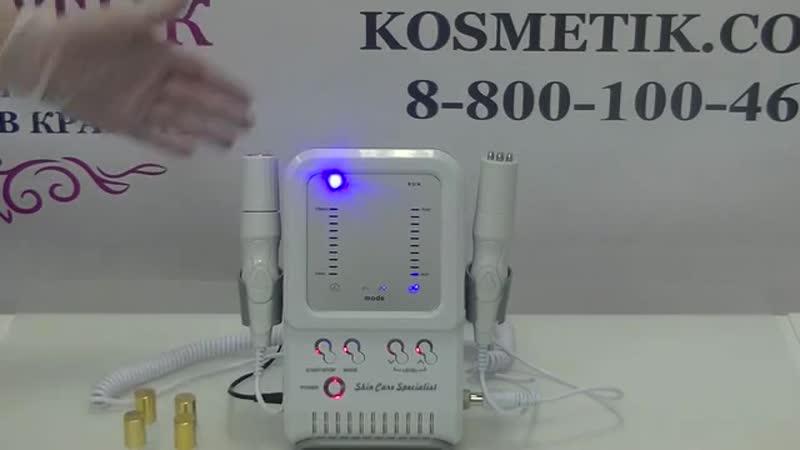 Видеообзор на Аппарат 2 в 1 Электропорация и Биполярный RF Лифтинг RT