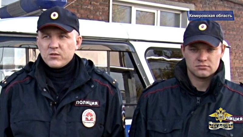 В Кемеровской области сотрудники патрульно-постовой службы эвакуировали из горящего дома около 70 человек