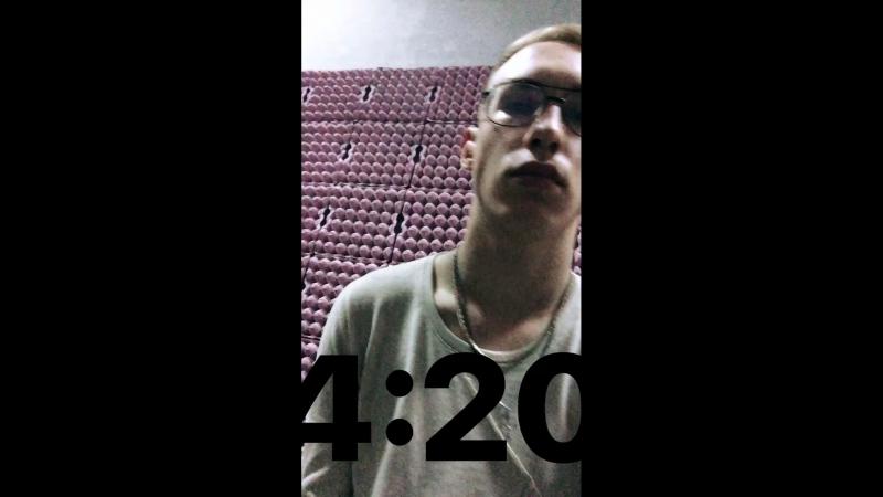 KUMA - 420 (Snippet)