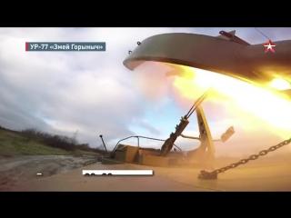 Спасительный «змей»_ установка разминирования УР-77 за 60 секунд.mp4