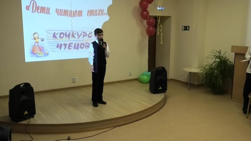 Конкурс Дети читают стихи. Чугуряну Андрей, 11 лет