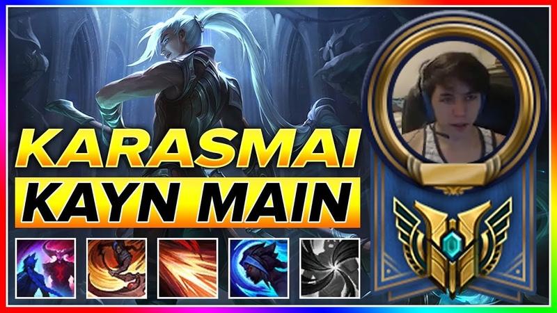KarasMai - Kayn Montage | Best Kayn NA - Challenger kayn Main