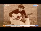 Счастливый случай Дитера Болена-26.04.2018- Россия ТВ-Утро России