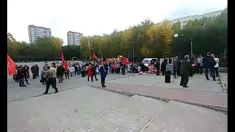 Митинг в г. Томске. Мы против повышения пенсионного возраста. КПРФ