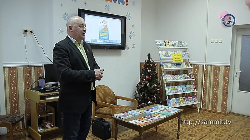 «СаммитТВ»: В Полоцке прошла встреча с писателем Валерием Квилорией