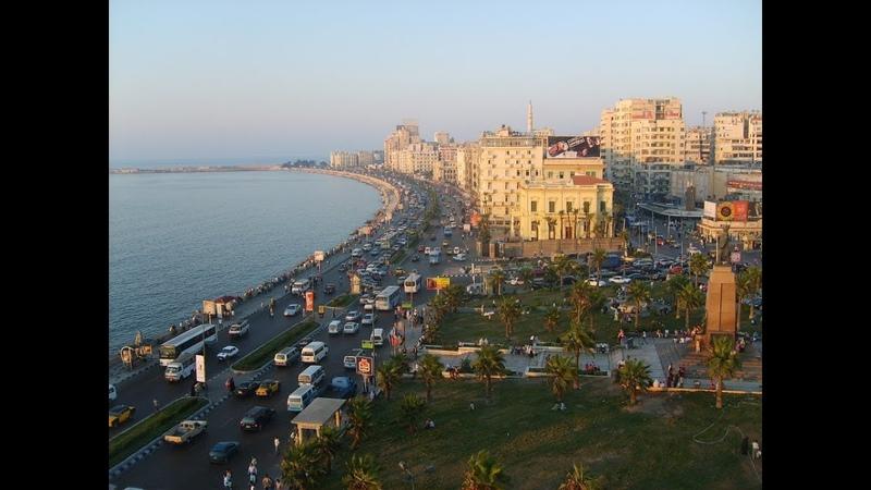 Alexandria, Egypt مصر- الاسكندريه Ἀλεξάνδρεια