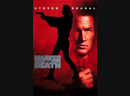 Отмеченный Смертью(Нико-3)  Marked for Death III (1990) Никитин,BDRip.1080