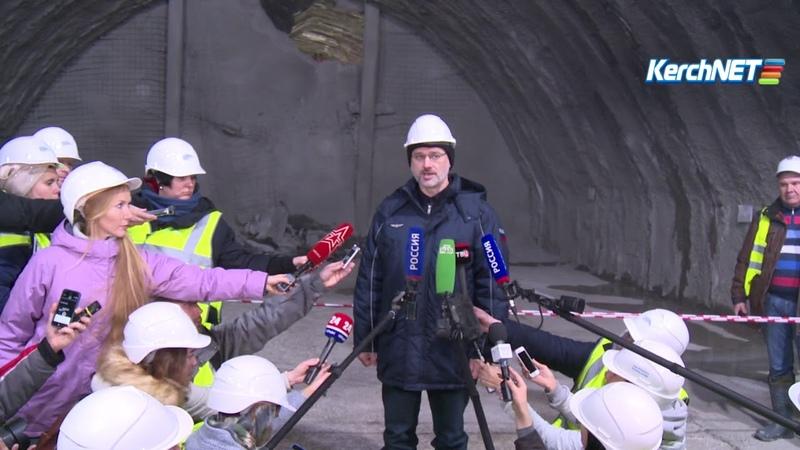 Керчь сбойка тоннеля к Крымскому мосту