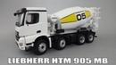 Mercedes Benz Actros 8x4 Liebherr HTM 905 MB concrete mixer Conrad масштабная модель