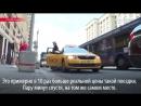 Туристы и огромные цены на такси в России