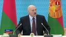 Лукашенко очень злой приказал отправить все правительство в отставку