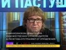 Скандал в Минусинском драматическом театре. 19.04.2018