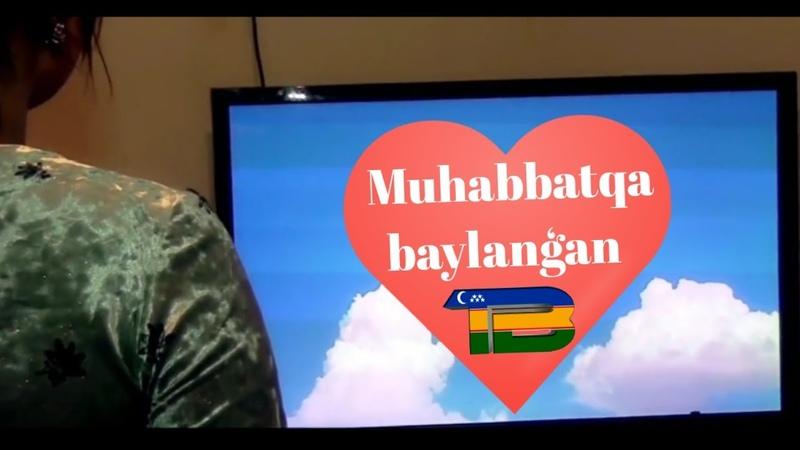 Muhabbatqa baylanģan TV | Муҳаббатқа байланған ТВ (Qisqa metrajli film)