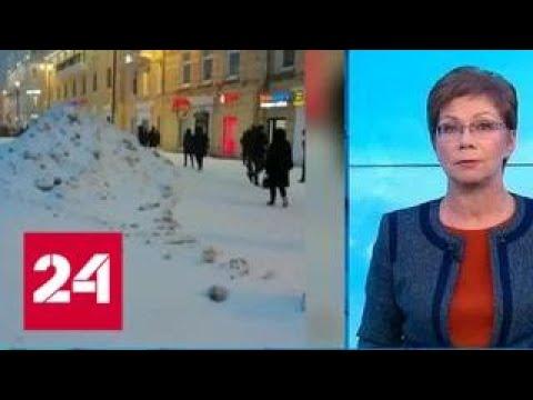 Погода 24: Санкт-Петербург утонул в снегу - Россия 24