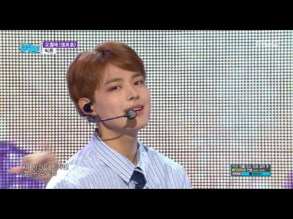 [Comeback Stageg] VICTON - TIME OF SORROW , 빅톤 - 오월애 (俉月哀) Show Music core 20180526