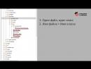 7. Урок-Разработка на D7. Введение - ООП и модули, видео 1_1