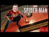 Spider-Man PS4 DLC2 - Part 1 - БЬЁМ ПО КУВАЛДЕ !