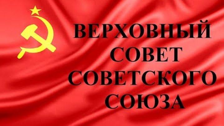 ДЕКЛАРАЦИЯ УСТАНОВЛЕНИЯ СОВЕТСКОЙ ВЛАСТИ! Разбор полетов над Кремлем