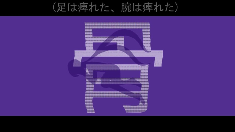 【Vocaloid Original】BONE (Remastered)【Otomachi Una】