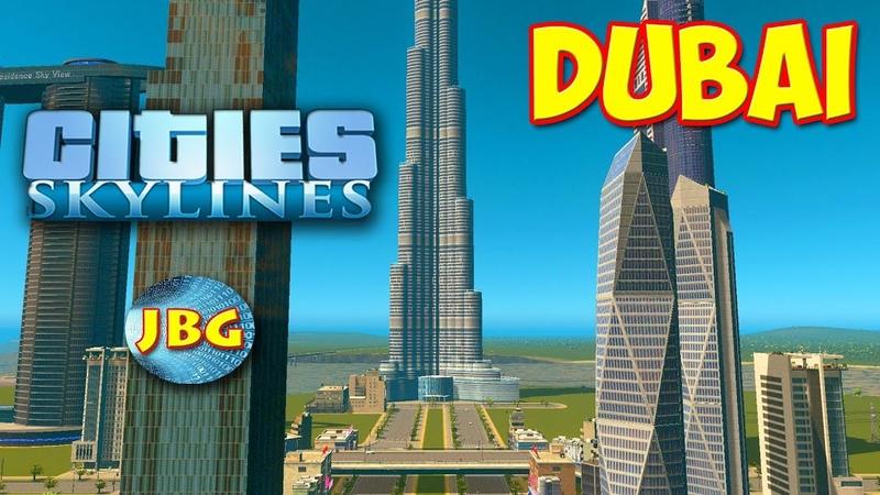 Cities Skylines - РЕШЕНИЕ ПРОБЛЕМ DUBAI CITY 47