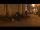 Уличные музыканты Питера
