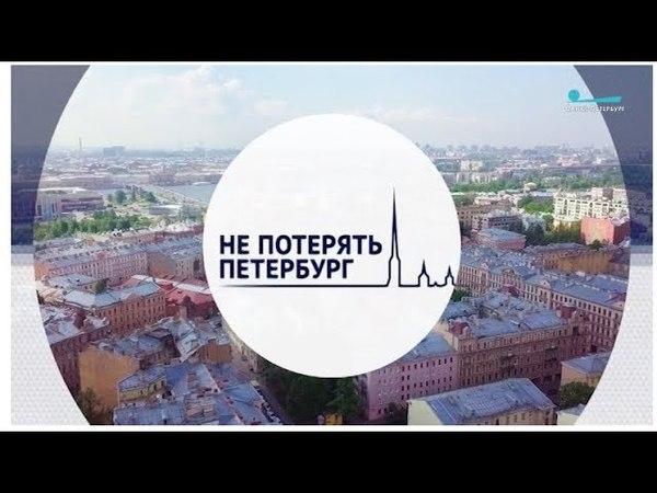 Куда пропали статуи? Детектив Дмитрий Никитин на телеканале Санкт-Петербург